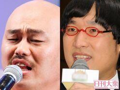 山里亮太がクロちゃん「出禁レベル」悪行とラランド・ニシダのコロナ禍暴挙告発!
