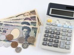 消費税10%の余波とは?「ニッポン大増税」冷酷無情シナリオ