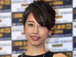 加藤綾子や有働由美子も絶好調!? 人気女子アナ「放送事故級」ハプニング