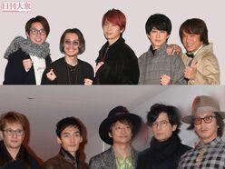 """SMAP「本人映像」が""""敵派閥""""関ジャニ&キンプリ番組で解禁!!「何かか進んでいる…」!"""