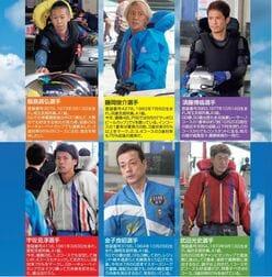 ボートレース戸田「第1回日刊大衆杯」水上戦士の熱きバトルに注目せよ!