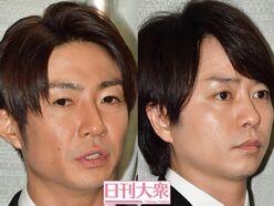 嵐「メンバー共演は2人まで」ルールでしまる相葉雅紀と櫻井翔のクビ!