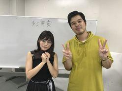 楠原安里梨とセキネ記者の秋華賞大予想!【台風が大波乱を呼ぶ!?】