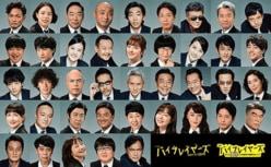 『孤グル』に『バイプ』…松重豊で「2021年はテレ東が大躍進」!