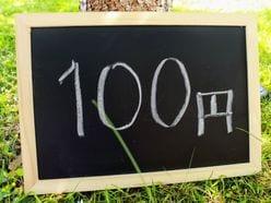 Toshl「間違えて捨てちゃうから」愛用の財布は、100均のアレ!?