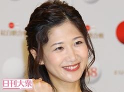 モテ男・小澤征悦とNHK桑子真帆アナ「結婚するのか、しないのか!?」