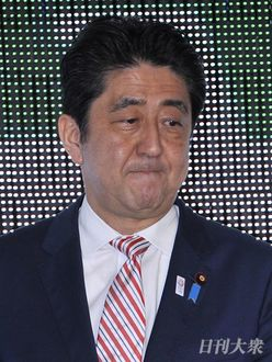 安倍晋三首相、トラブル続出でも「余裕」のワケ