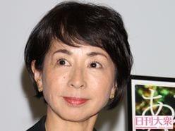 阿川佐和子「すごく反省した」大物俳優との苦い過去を告白