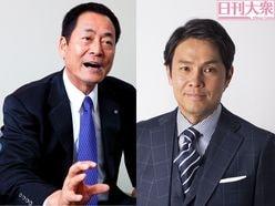 中畑清と福田正博「プロ野球&サッカー」レジェンド対談