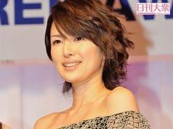 吉瀬美智子、離婚と同時に「社長退任」していた!!「金の切れ目が…」!?