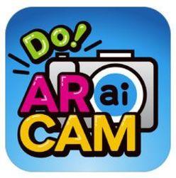 必見! キャバ嬢にモテるアプリ100選 第5回「Do! AR ai CAM」「星座表」編