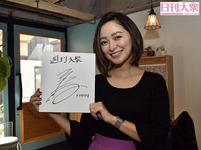 市井紗耶香「モーニング娘。のメンバーで良かった、と思います」ズバリ本音で美女トークの画像002