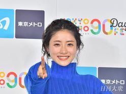 東京メトロ発表会、石原さとみが記者の「目線ください!」に神対応