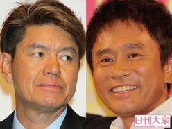 ヒロミ、浜田雅功との30年前の確執を否定「まわりがそういう雰囲気だった」