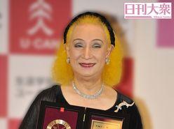 美輪明宏、自由すぎるトークが大好評!「こんな人だったとは」
