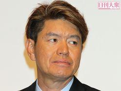 浜田雅功モノマネの女芸人、意外な交際過去にヒロミも驚愕