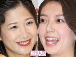 NHK桑子真帆アナ、小澤征悦と「9.1電撃婚」の次は「3.31退局」!?裏にあるのは「和久田麻由子アナと酒」