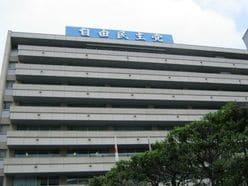 菅義偉官房長官VS二階俊博幹事長「自民党権力闘争」の行方