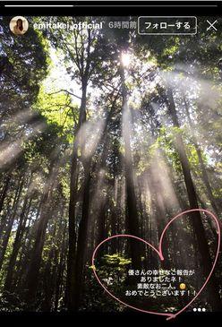 武井咲、蒼井優の結婚にコメント「素敵なお二人」