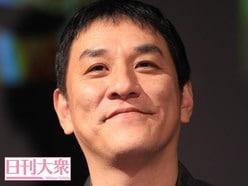"""ピエール瀧、公開決定『麻雀放浪記2020』で見せていた""""黒い怪演""""!"""