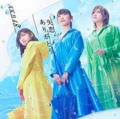 3/18発売AKB48 57thシングル「失恋、ありがとう」MV解禁!【写真29枚】