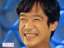 """「日テレに倍返し」!!""""報道は文春""""TBS『半沢直樹』化に他局戦慄!!!"""