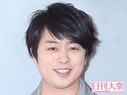 櫻井翔実弟は令嬢と結婚!!歌手、ダンサー…Jの華麗なきょうだい!