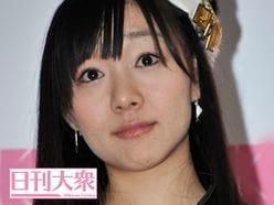"SKE48須田亜香里、男性への""欲""が「爆発寸前」発言!?「吹っきれてていい」"