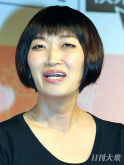 たんぽぽ川村エミコ「熱愛彼氏との結婚」は、まだ先!?