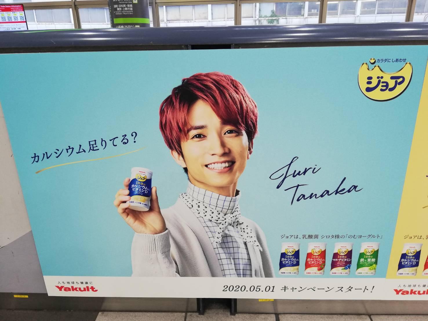 SixTONES、品川駅ジャックもファン殺到ナシの「思いやり」(写真10枚)の画像009