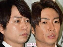 相葉雅紀『VS魂』また6%!!櫻井翔『SHOWチャンネル』との差は「日本一演出家」!