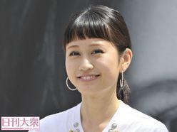 前田敦子「刺し身とあんこ」10キロ減の衝撃ダイエット術