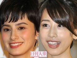 ホラン千秋「赤坂のドン・ファン」深刻トバッチリ!背後から迫るカトパンの悪夢!!