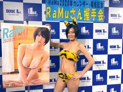 RaMu「本物のラムちゃんだっちゃ」水着コスに大盛り上がり