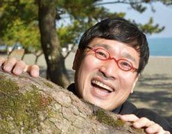 「南キャン・山里亮太」特集の執筆担当者が、想定外の電撃婚にショック!?