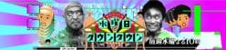 """『水曜日のダウンタウン』ガチンコ不仲『おぼん・こぼん THE FINAL』は永久保存版「伝説級」評価も…""""ゲスすぎ""""クロちゃんと並び「視聴率全く取れない説」!"""