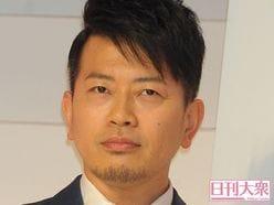 宮迫博之「闇営業」で松本人志と太田光が「絶妙フォロー」和解?