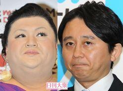 """有吉&マツコ、みな実&弘中アナの""""あざと""""コンビに苦笑い?「嫌いではない」"""