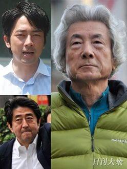 小泉純一郎元首相の「自民党批判」息子・小泉進次郎への影響