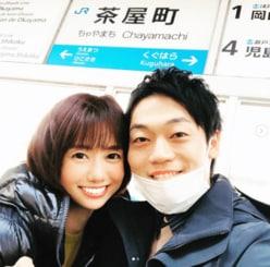 おばたのお兄さん「顔変わったな」妻・山崎夕貴アナの顔面に異変!?