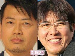 石橋貴明と宮迫博之「コラボ動画は絶対NG!!」理由は11年前の腹パン事件!?