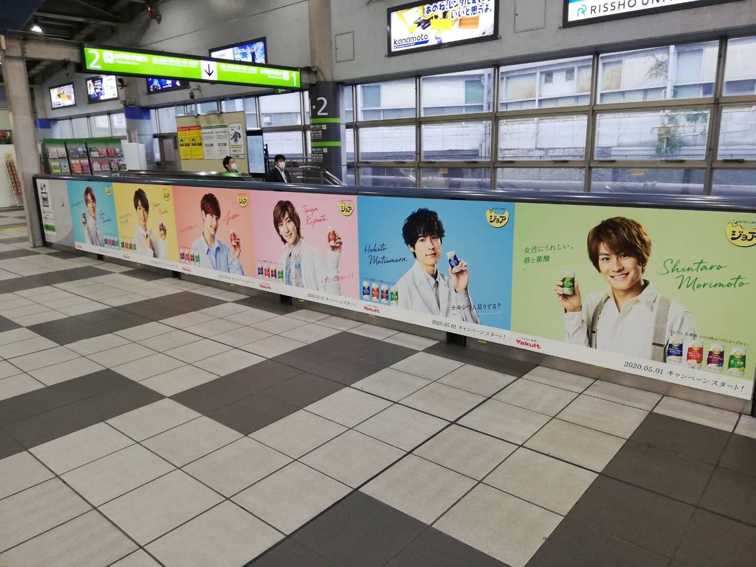 SixTONES、品川駅ジャックもファン殺到ナシの「思いやり」(写真10枚)の画像003