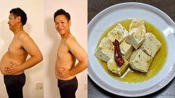 18キロ減量!はんにゃ川島の「もはや極上チーズ!!『豆腐のオイル漬け』【最強だしパックダイエット】