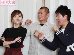 U字工事「栃木県vs群馬県で喧嘩!?」麻美ゆまのあなたに会いたい!〔前編〕
