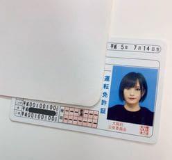 元NMB48・山本彩が公開した運転免許証に「世界一かわいい」と称賛相次ぐ!