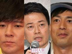 渡部、宮迫、徳井を消した!井戸田潤呪いのバイク、次の標的4芸人!!