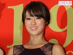深田恭子「金沢セレブ婚前旅行」と「家一軒ぶん価格」婚約指輪