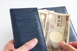 仁科克基「松方弘樹の財布は僕のATM」あきれたドラ息子ぶり