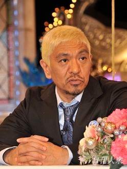 カミナリ石田たくみ、ダウンタウン松本人志に「浜田ツッコミ」と間違われ歓喜!