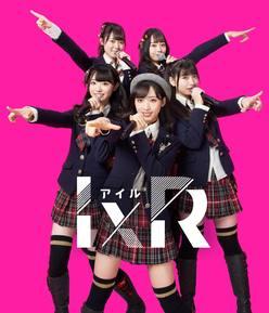 2020AKB48新時代アイドルユニット「IxR」が爆誕!【写真8枚】